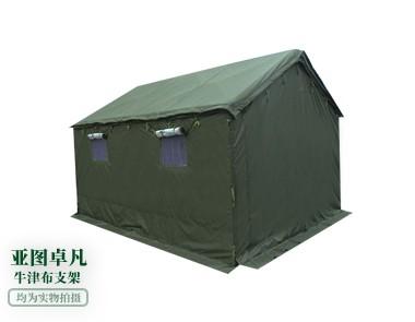 防雨牛津布工地帐篷