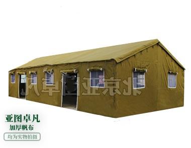 加厚帆布帐篷