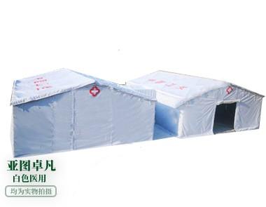 军用白色卫生帐篷