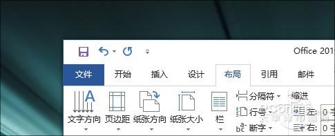 Office 2019新版亮点解析