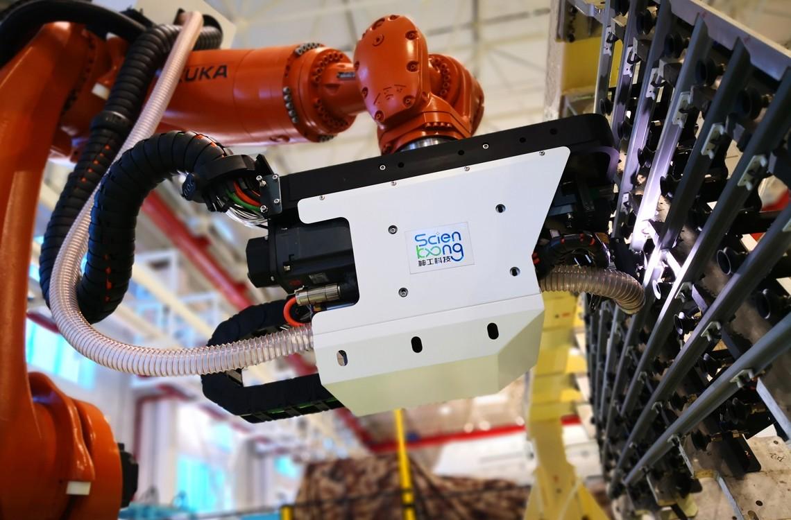 机械臂制孔机器人