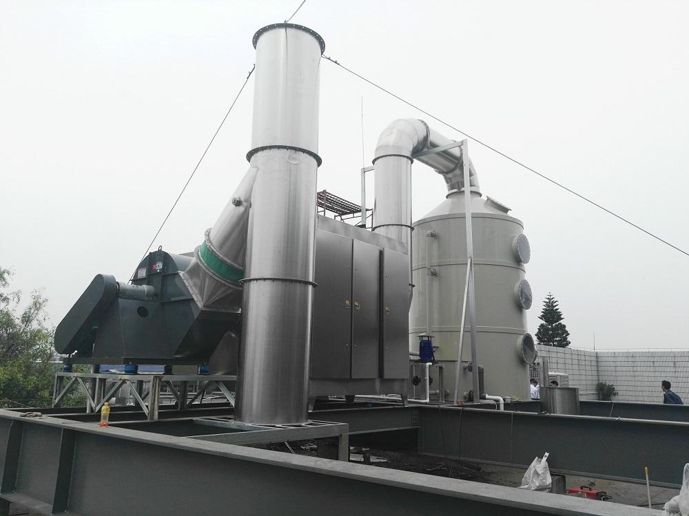 乐达(广州)香味剂有限公司项目