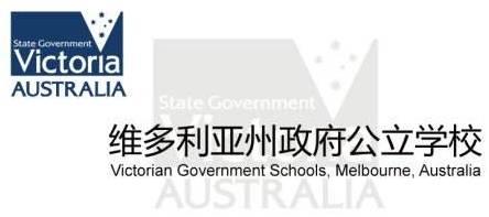 2019年11月2日(周六)上午10:00 | 澳大利亚维州教育局小型教育展