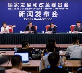全国碳排放权交易方案公布 相关检测仪器将迎发展契机