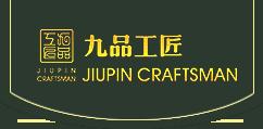 九品工匠珠寶首飾有限公司