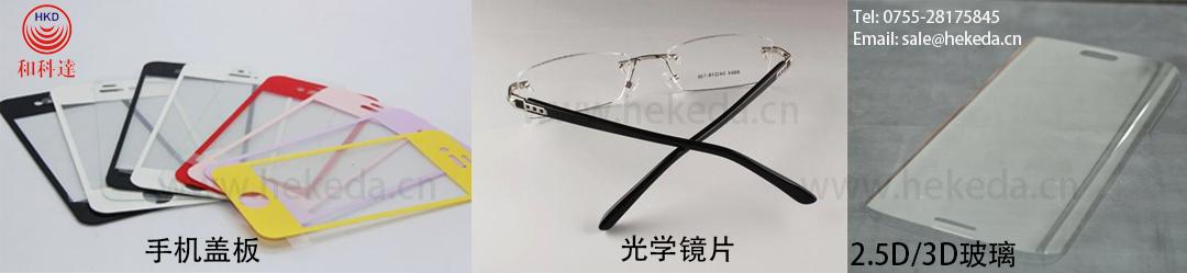 光学玻璃超声波清洗机