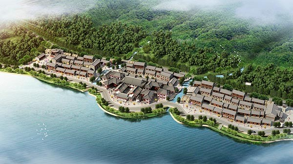 唐县庆都山康养亿博团队全天实时计划度假区总体规划