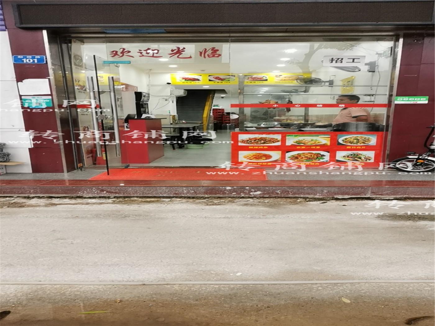 笋岗商业火爆餐饮店急转