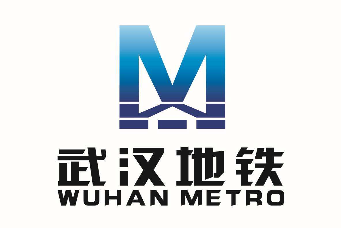 武汉地铁恒安卫士安检公司招聘简章