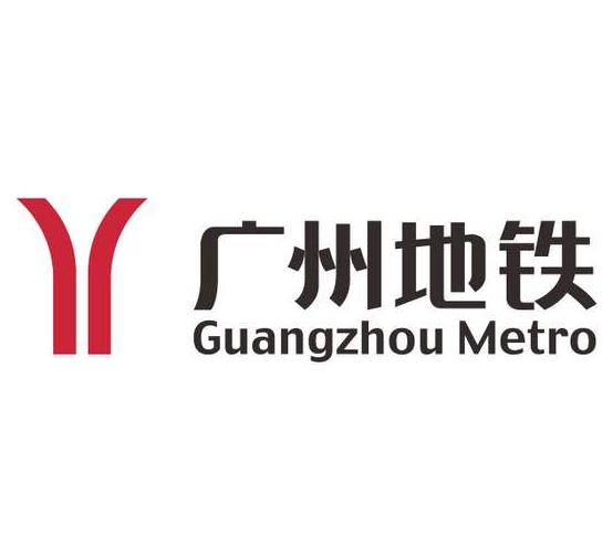 广州地铁恒安卫士安检招聘简章