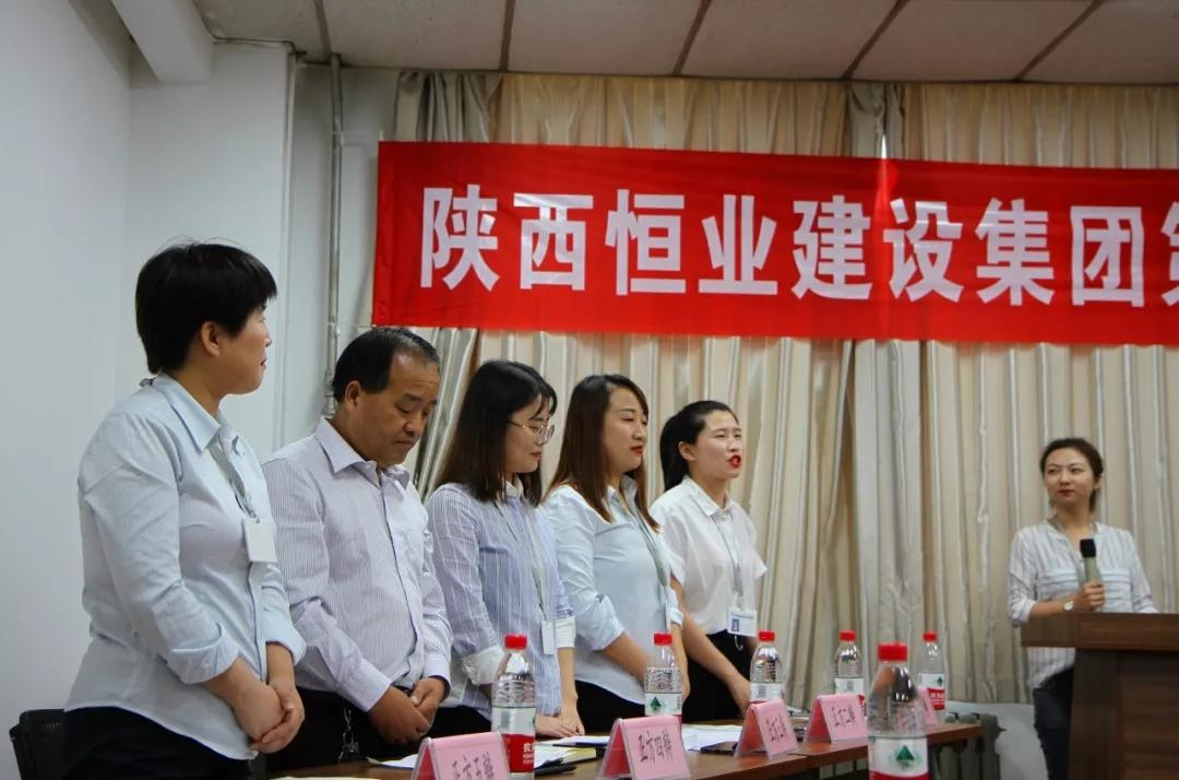 熱烈祝賀陝西网投十大信誉平台集團第一屆辯論賽圓滿落幕