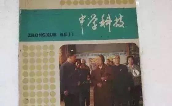 谈谈中国HIFI音响发烧史的来龙去脉