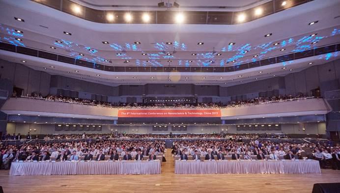 同庆China NANO 2019成功举办与华尔达集团成立22周年