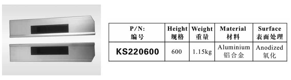 KS220600