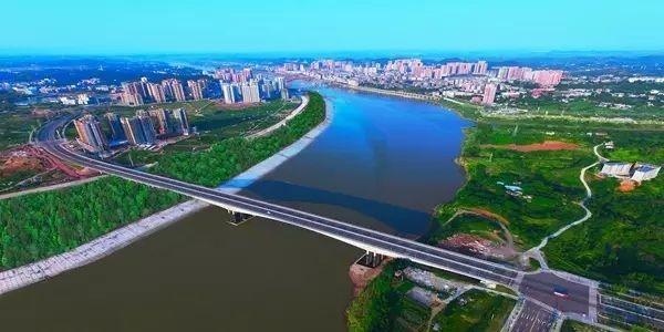 """渠县""""十三五""""亿博团队全天实时计划产业发展规划"""