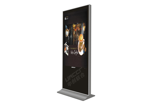 Chair height 55 inches of vertical LCD advertising machine