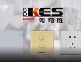 中国中央电视台相信品牌的力量——BOB彩票客户端开关