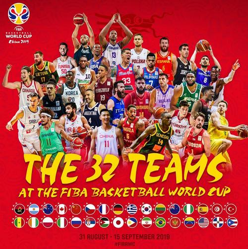 2019国际篮球世界杯大战在即,raybet雷竞技下载传媒助攻线下赛事活动推广