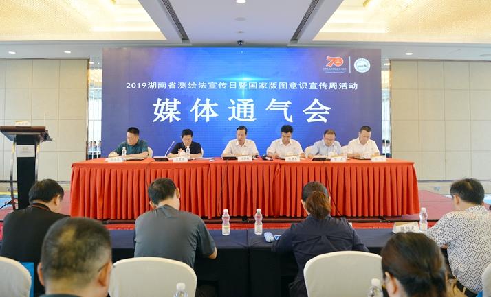 湖南省实现空天地水一体化测绘现代测绘能力为生态文明与城市建设撑腰