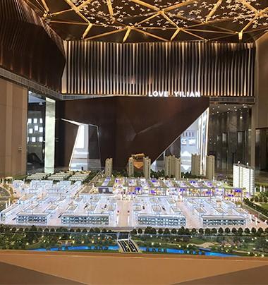 简阳亿联国际商贸城