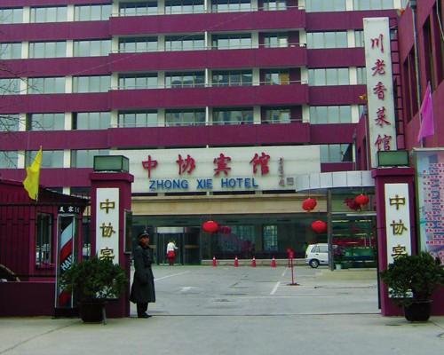 中协宾馆水易胜博网站官网工程