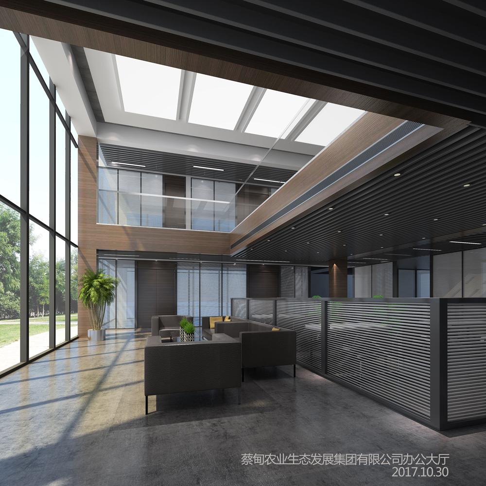 后官湖蔡甸区农业发展投资有限公司办公楼