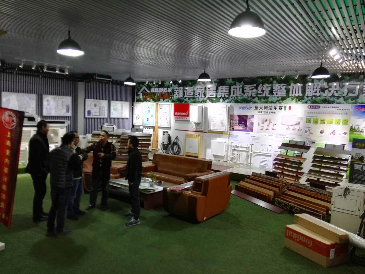 上海谐庭新材料科技有限公司