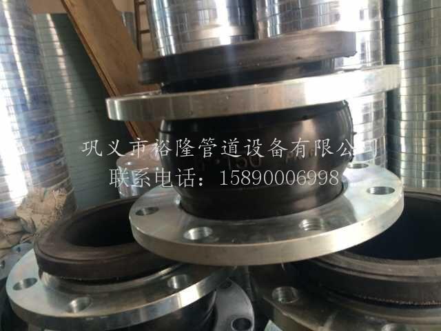 三元乙丙橡胶接头在工作中最高使用温度是多少?