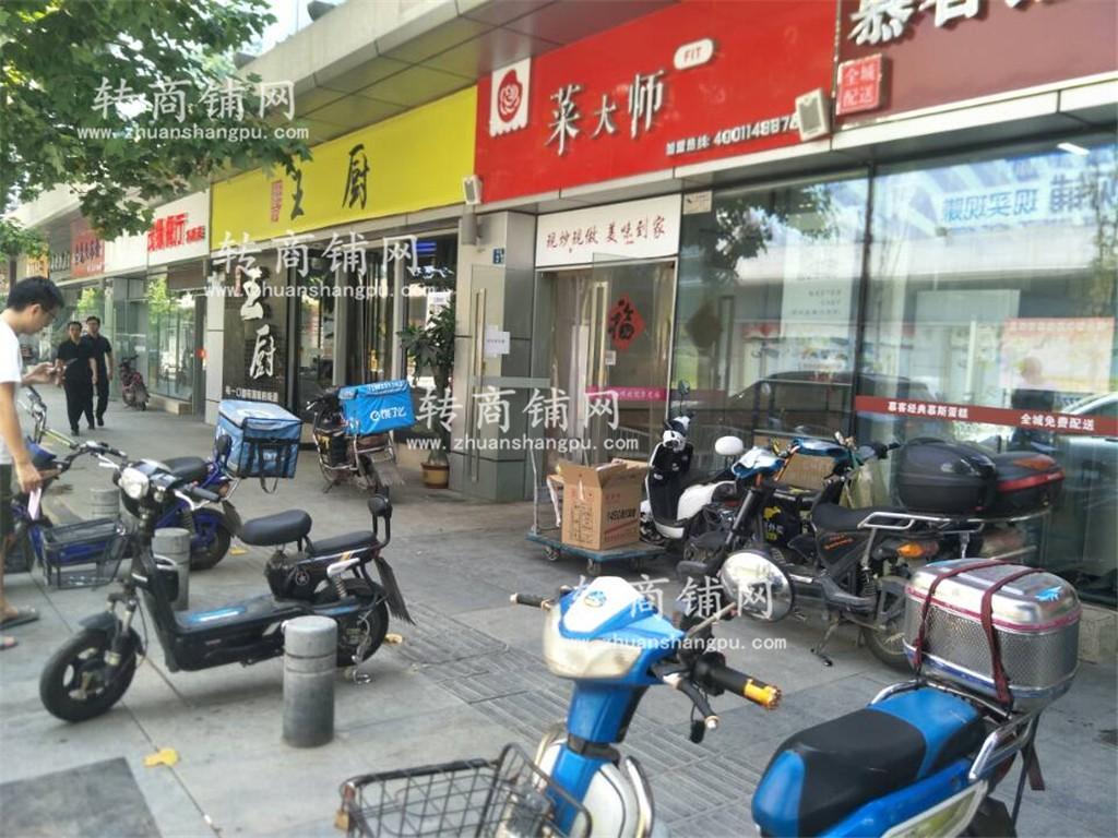 汉街月营业额15万餐饮店转让