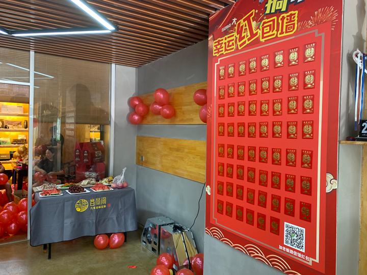 开业喜讯 热烈祝贺重庆音尚阁老店重装开业大吉