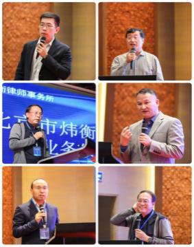 """炜衡ios雷竞技向专业化和精细化发展,""""火爆""""盛京城"""