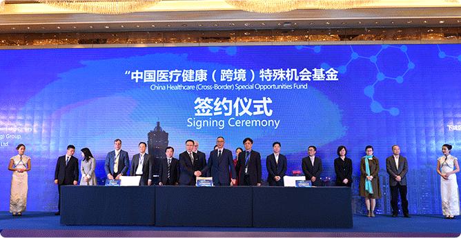 2018年3月  纳斯达克创新医药企业中国峰会