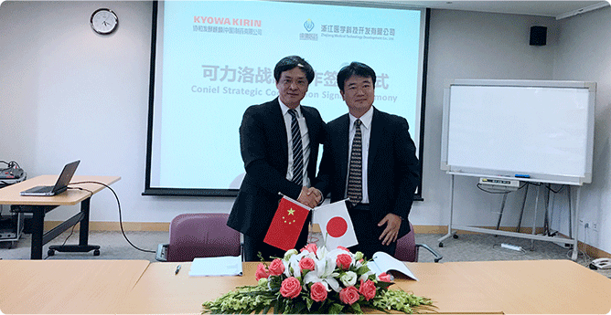 May 2017  A strategic cooperation agreement was signed with Kyowa Hakko Kirin