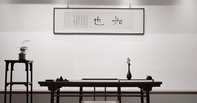安宁观志 · 谢奕林作品展