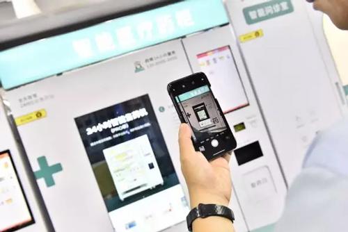 重磅| 陕西发布远程审方标准,处方药自动售药机的美好时代可能近在眼前!