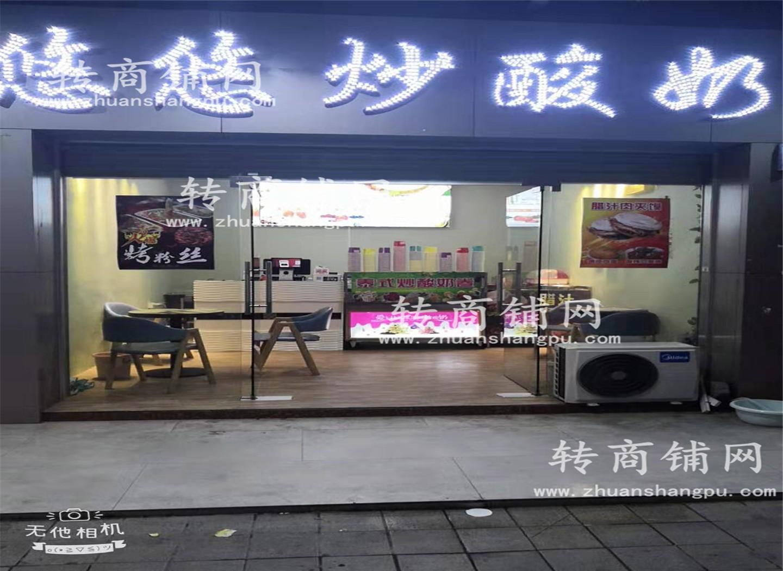 商业街盈利小吃店急转