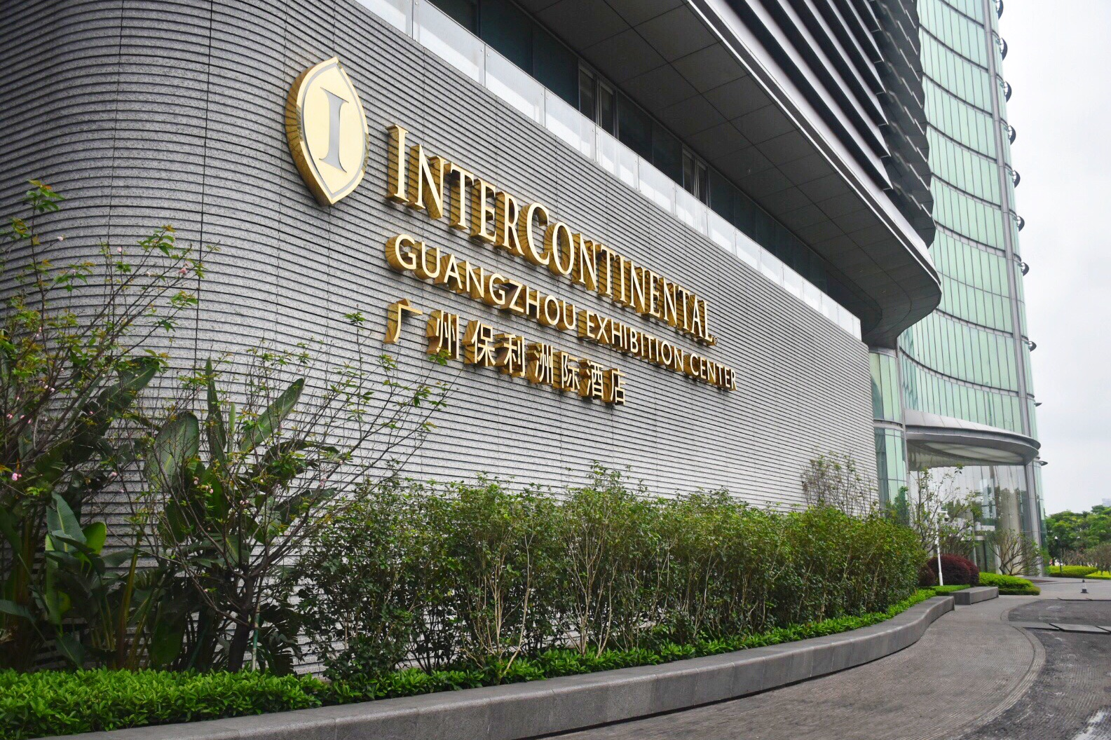 CCS14 Vennue: InterContinental Guangzhou Exhibition Center