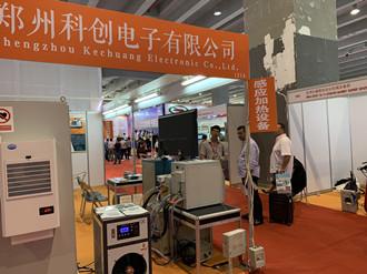 科创-国际金属暨冶金工业展览会圆满成功