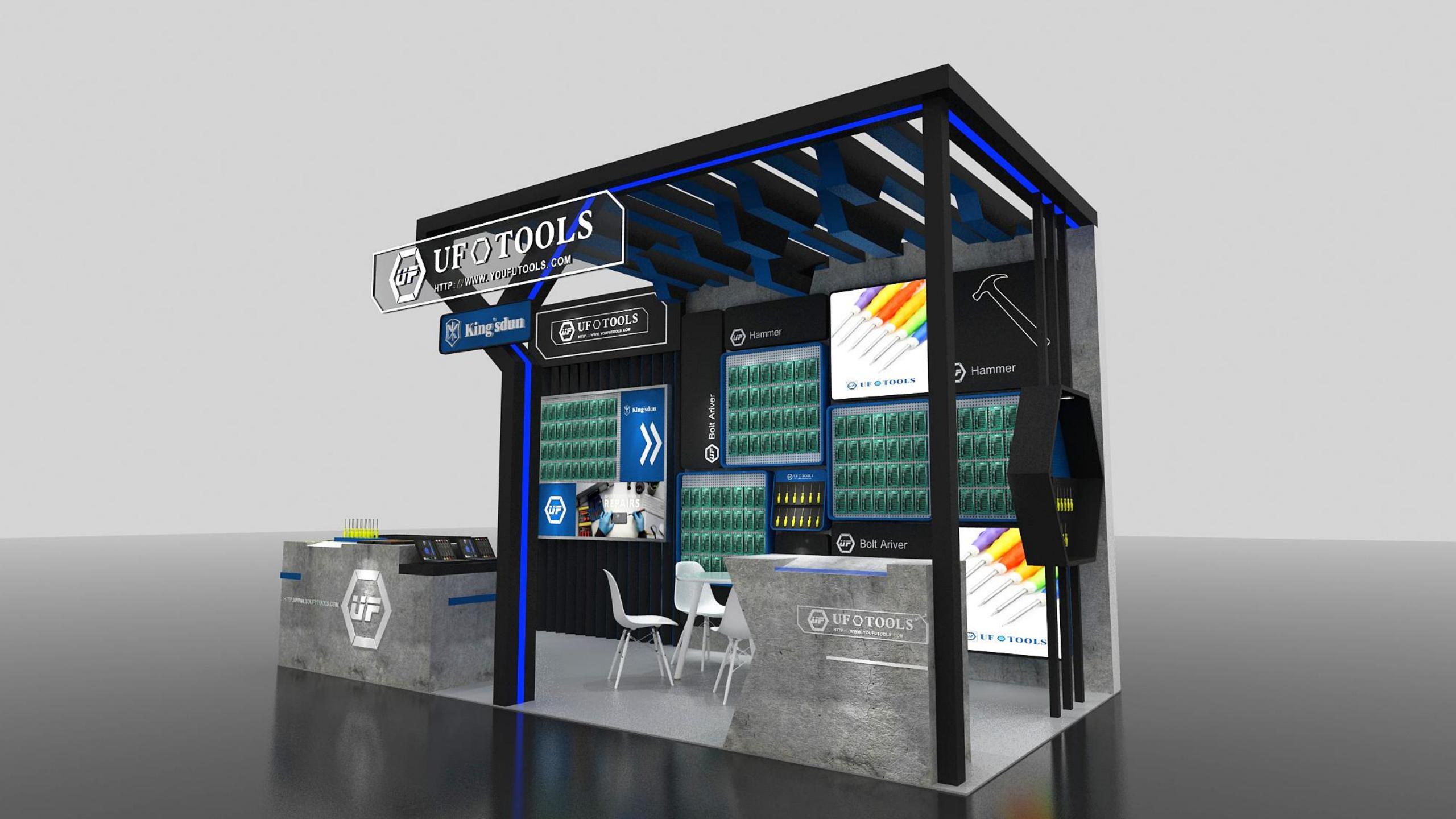 友福香港电子展设计搭建