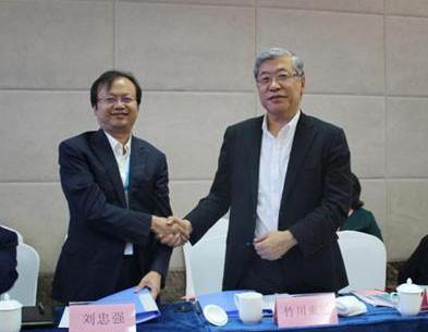中國(榆林)—日本高端能化產業交流座談會在榆林舉行