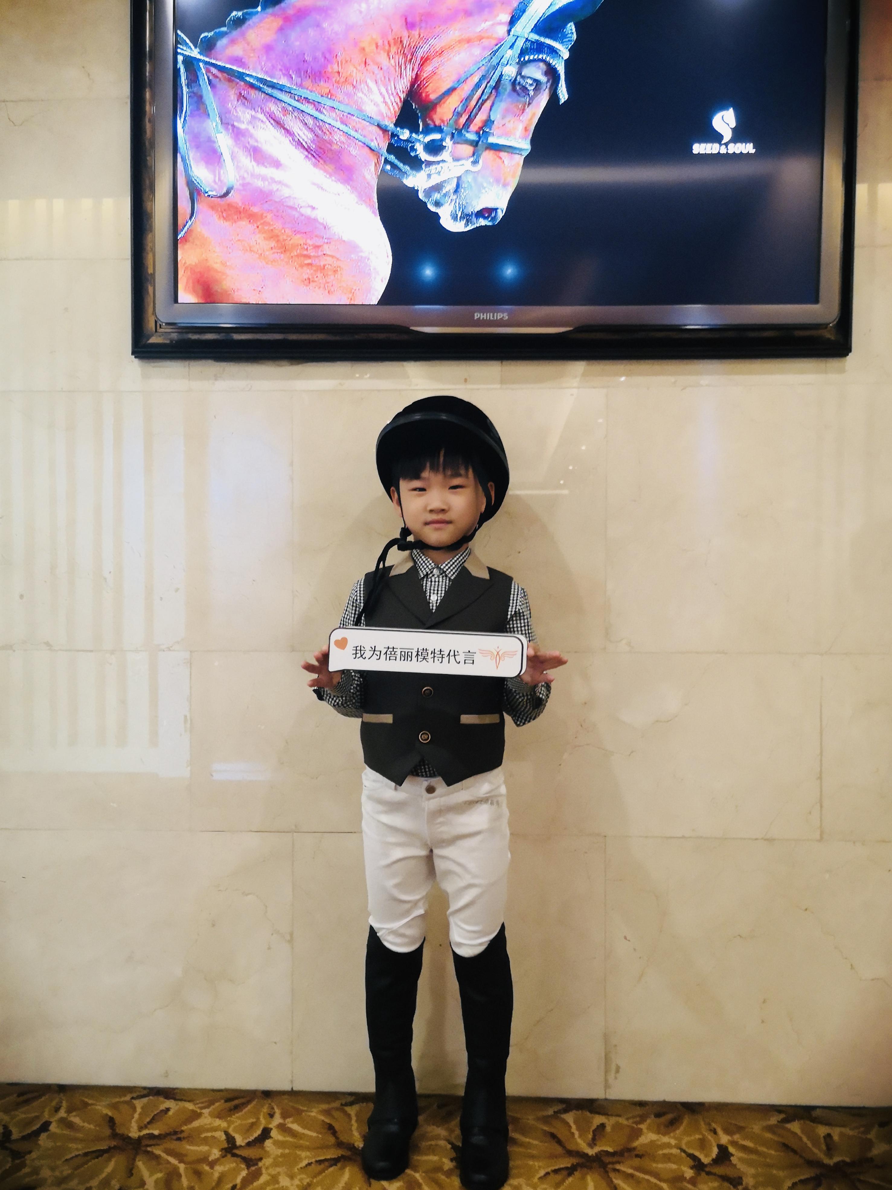 北京丰台少儿模特培训●