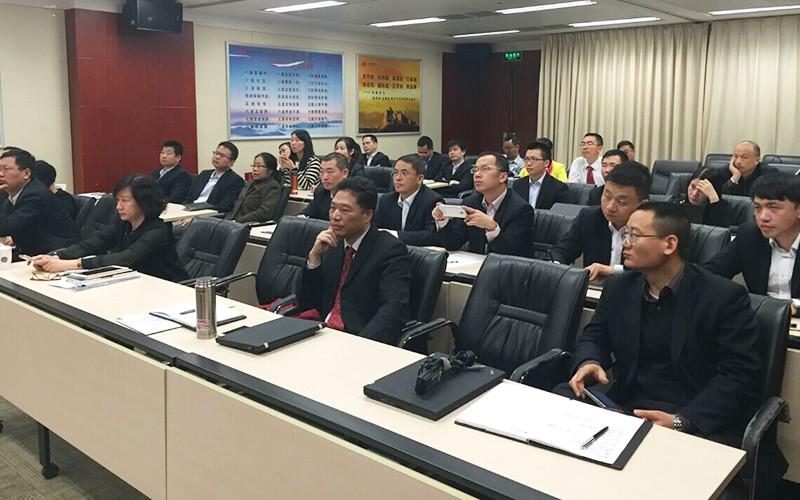 南粤银行-项目管理知识体系框架