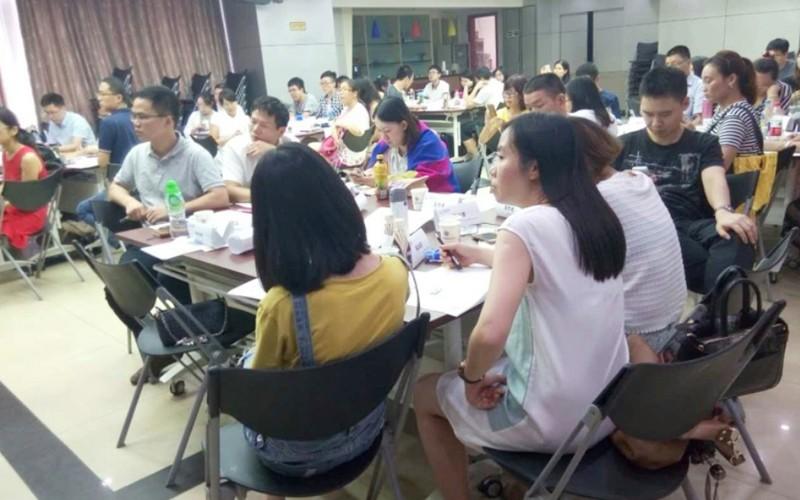 201608沟通管理技巧公开课