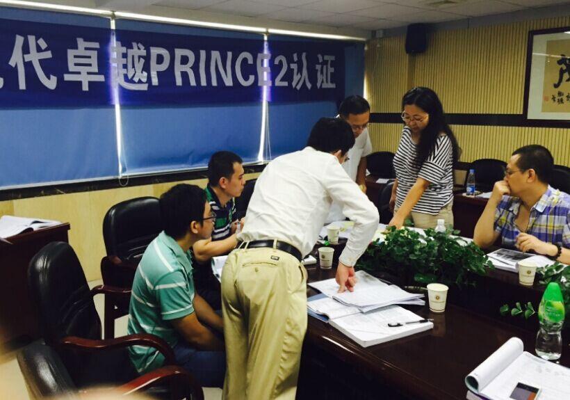 PRINCE2公开课课堂剪影