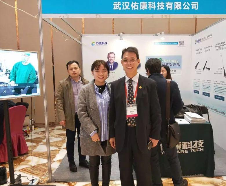 国际学术 第六届国际尿石症联盟学术年会(IAU)圆满结束