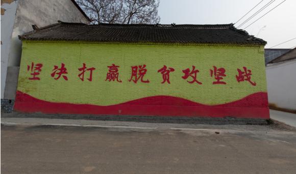 """脱贫福音:""""油博士榨油坊""""农村富民记"""