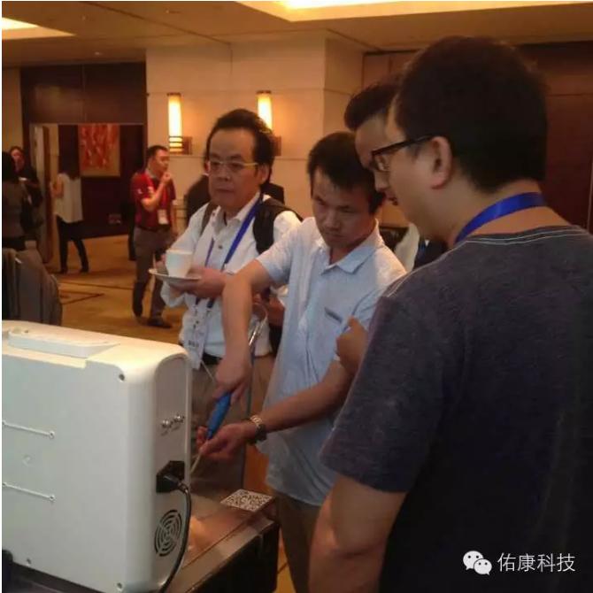 第十六屆京港醫學交流會議圓滿落幕