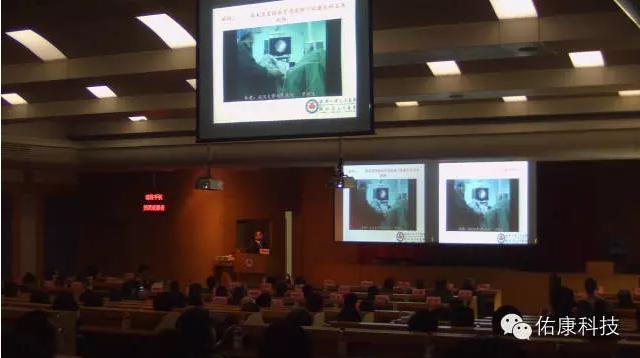 2014年武汉大学人民医院泌尿外科腔镜研讨班圆满落幕!