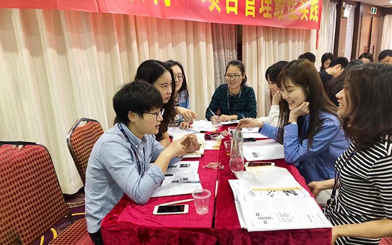 广州银行市场营销部及人力项目管理内训