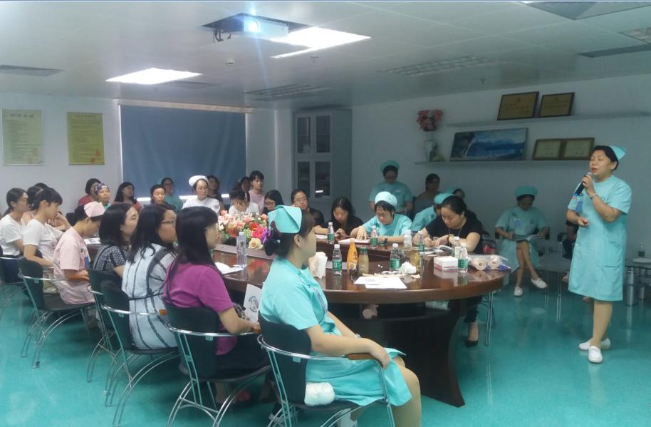 上海亚澳组织安徽淮南医院院内会